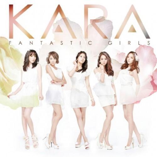 20130828KARA2-500x500