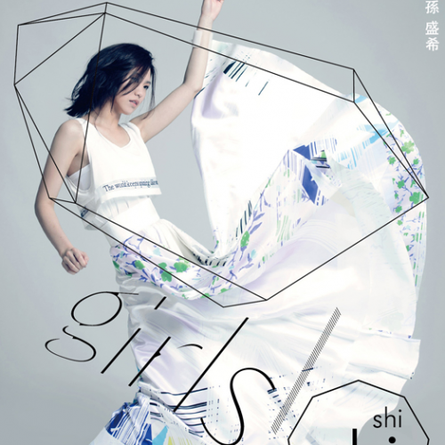 shihsi2-500x500