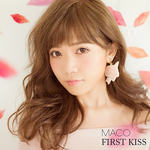 Maco - First Kiss