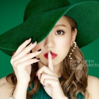 nishino kana - secret collection green