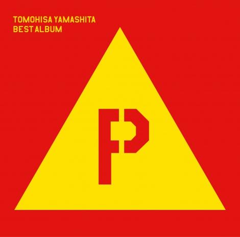 Yamashita Yama P Best