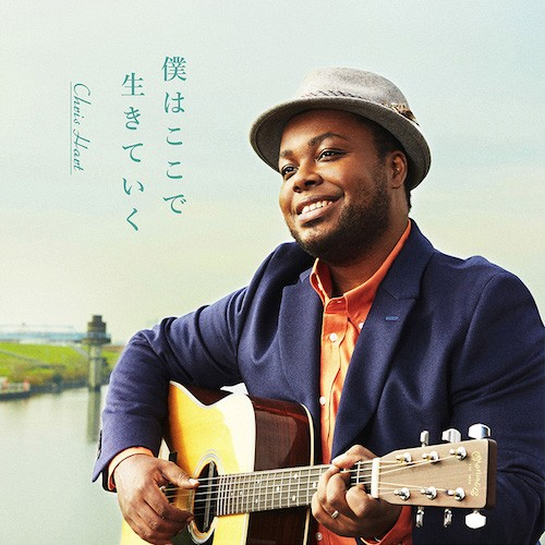 cd_bokuhakokode