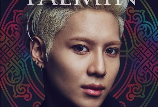 Taemin-Solitary-Goodbye