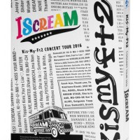 kis my ft2 i scream dvd